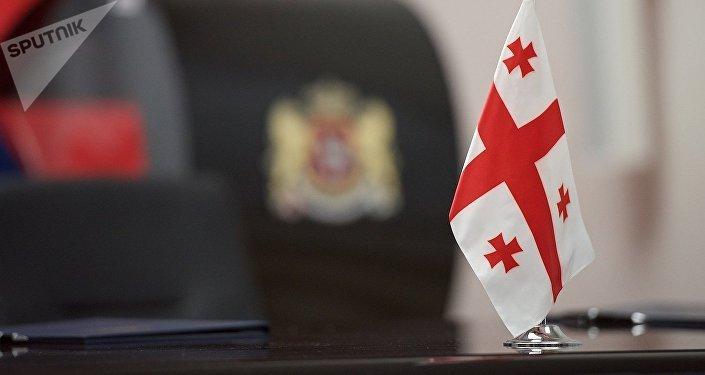 Администрация правительства Грузии