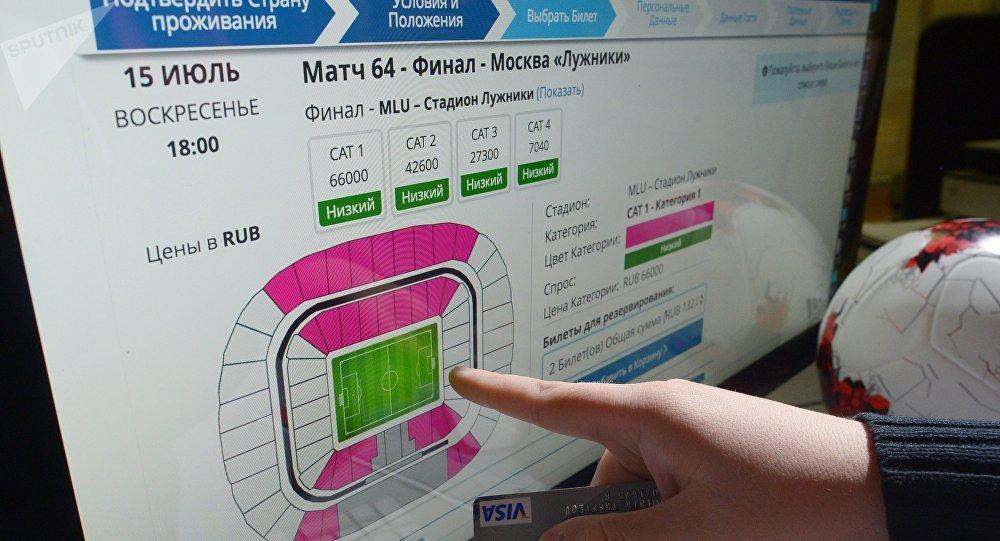 ФИФА будет сражаться смошенничеством при продаже билетов наЧМ