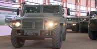 Российские бронеавтомобили «Тигр»