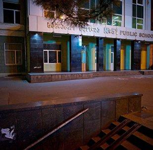 Тбилисская публичная школа номер 51