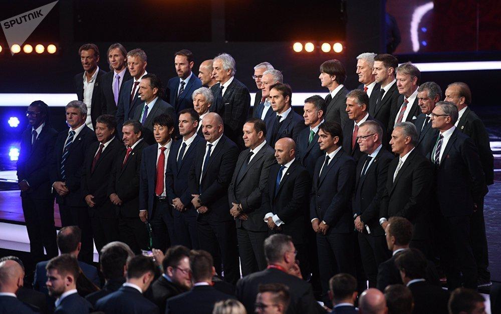 2018 წლის ფეხბურთის მსოფლიო ჩემპიონატის წილისყრის ოფიციალური ცერემონია