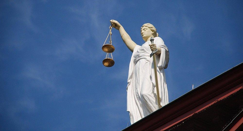 კანონისა და მართლმსაჯულების სიმბოლოები