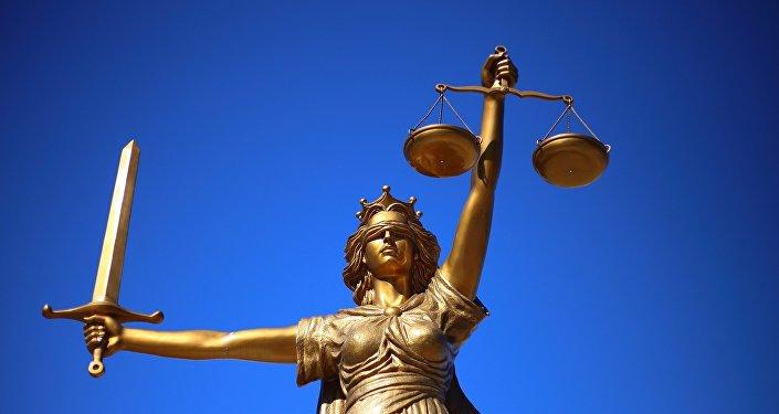 მართლმსაჯულება