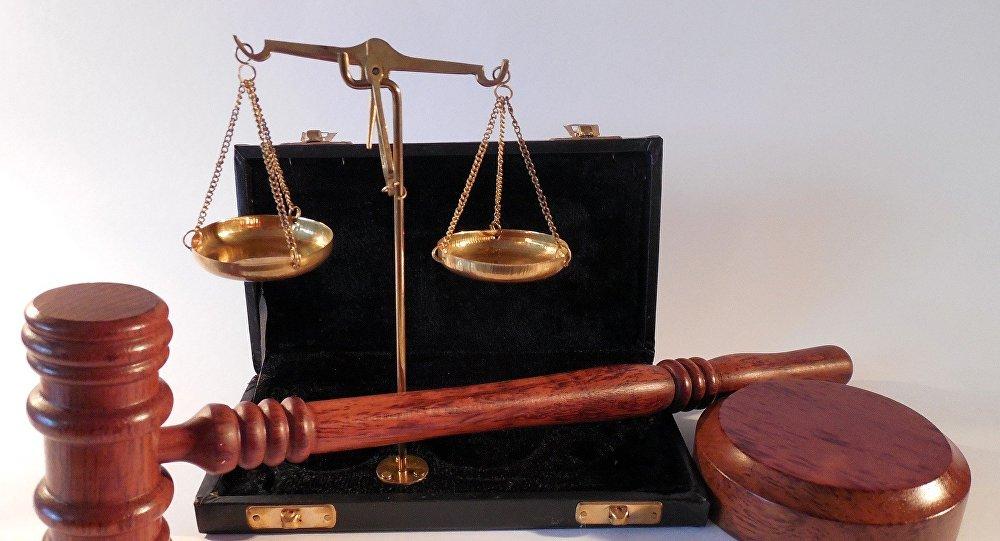 მართლმსაჯულების სიმბოლოები