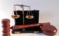 სამართლისა და კანონის სიმბოლოები
