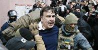 Задержание Михаила Саакашвили в Киеве