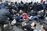 Сторонники Саакашвили в Киеве препятствуют полиции