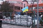 Акция протеста у здания телеканала NewsOne в Киеве