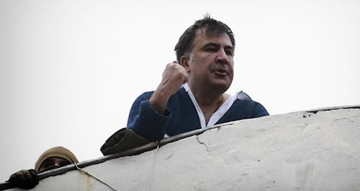 Михаил Саакашвили на крыше своего дома в Киеве