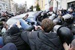 Сторонники Саакашвили в Киеве пытаются блокировать дорогу микроавтобусу, в котором политика удерживает полиция