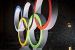 LIVE: МОК объявляет решение по участию сборной РФ в Олимпиаде-2018