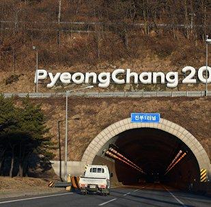 Страны мира. Республика Корея