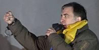 Саакашвили на митинге возле стен Верховной рады в Киеве