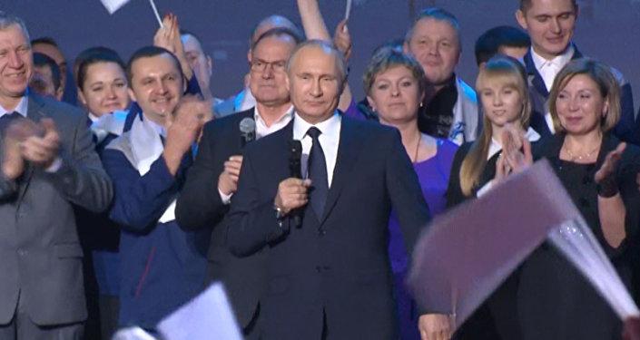 Путин заявил о намерении участвовать в выборах президента РФ в 2018 году