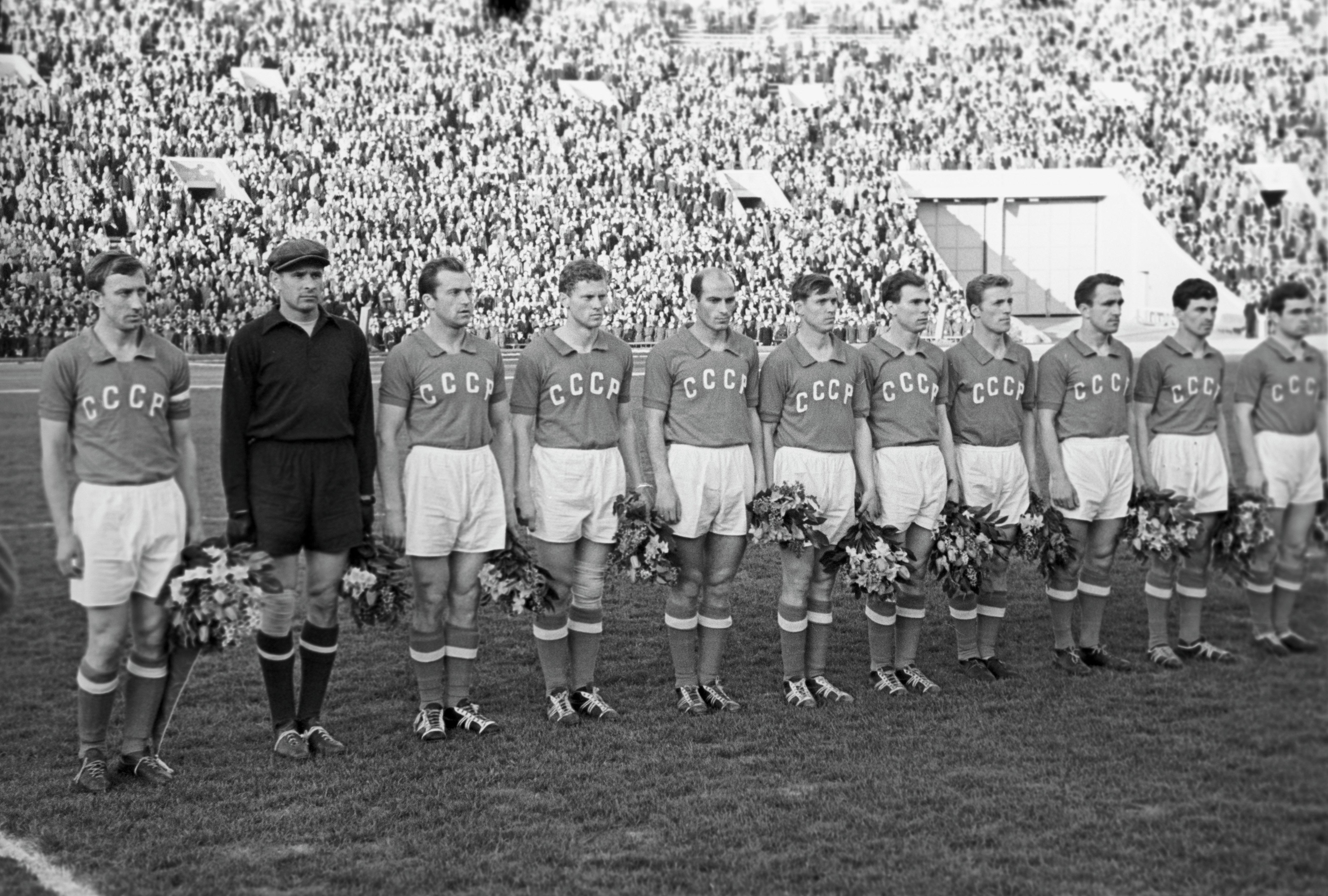 Սև կակաչ 1968