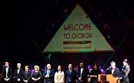 Церемония награждения Welcome to Georgia