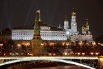 Московских Кремль