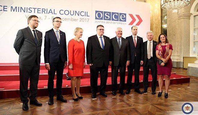 Встреча министра иностранных дел Грузии Михаила Джанелидзе с группой друзей Грузии в ОБСЕ