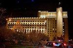 Здание правительственной канцелярии