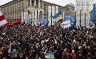 Акция протеста сторонников М. Саакашвили в Киеве