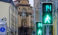Историческое здание Московского международного торгового банка
