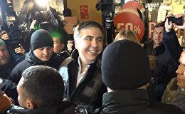 Саакашвили со своими сторонниками: кадры из Киева