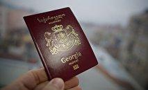 Грузинский международный биометрический паспорт