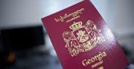 საქართველოს საერთაშორისო პასპორტი
