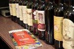 Авторская дегустация вина Грузия: 7 регионов