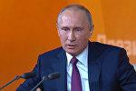 Владимир Путин ответил на вопрос про Михаила Саакашвили