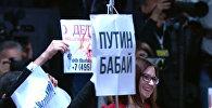 """""""Путин Бабай"""": необычная надпись привлекла внимание президента РФ"""