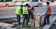 Рабочие ремонтируют тротуар в центре грузинской столице