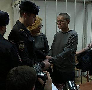 Приговор для Улюкаева: восемь лет в колонии строгого режима
