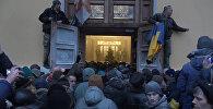 Сторонники Саакашвили устроили штурм октябрьского дворца