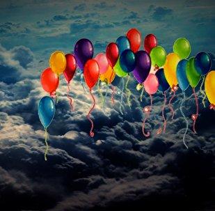 ბედნიერება მოქუფრულ ცაზე