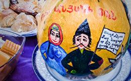Хапама по-тбилисски: как армянский Хэллоуин отметили в Грузии