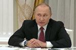 Путин встретился с руководителями органов безопасности и спецслужб стран СНГ