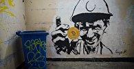 Стрит-арт в тбилисской подземке на тему майнинга и биткоина