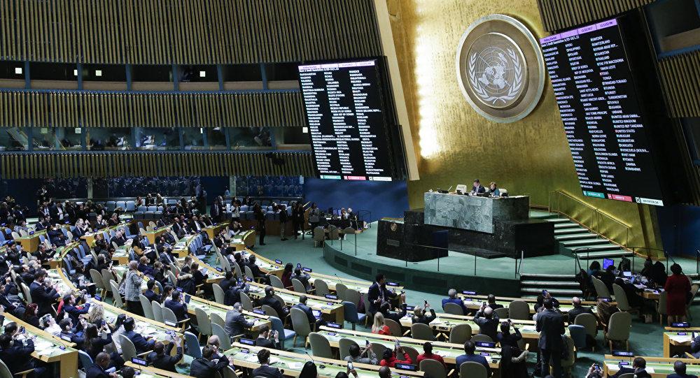 Украинская делегация пояснила отказ отголосования вмеждународной Организации Объединенных Наций (ООН) постатусу Иерусалима