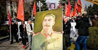 Сталинисты в Гори провели шествие по центру города