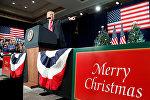 Президент США Дональд Трамп обращается к общественности в канун Рождества
