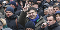 Михаил Саакашвили со своими сторонниками в Киеве