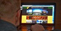 Спецпроект Sputnik к Чемпиинату мира по футболу в 2018 году в России