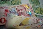 Грузинская национальная валюта - лари