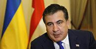 Бывший президент Грузии Михаил Саакашвили в Одессе
