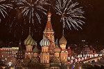 Как в разных городах мира встретили Новый 2018 год