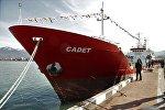 Учебно-тренировочный корабль Кадет