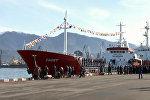 Морская академия в Батуми получила учебный танкер
