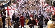 Тысячи людей приняли участие в шествии Алило в Тбилиси