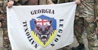 Флаг Грузинского легиона на Украине